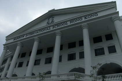 harrow-international-school-hong-kong