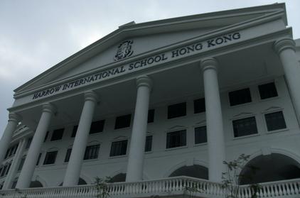 harrow-international-school-hong-kong