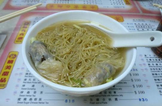 shrimp-dumpling-noodle