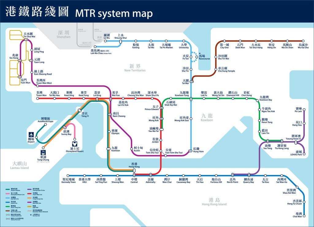 MTR routemap