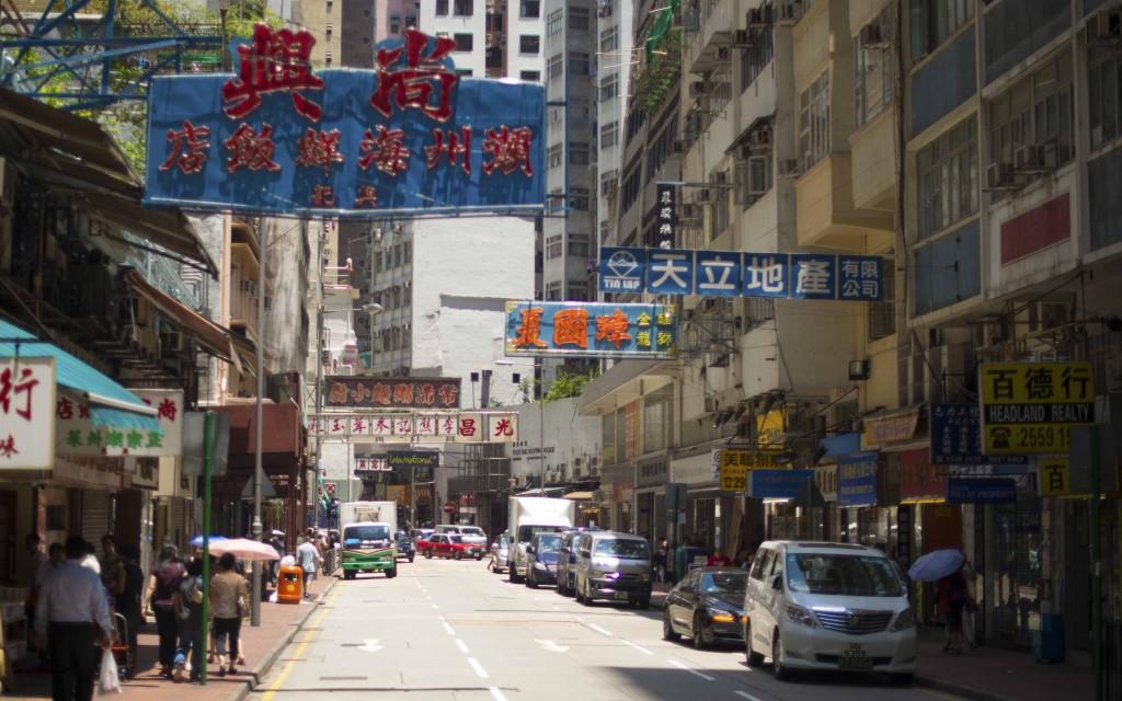 Sheung-Wan-properties