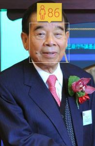 cheng-yu-tung-age