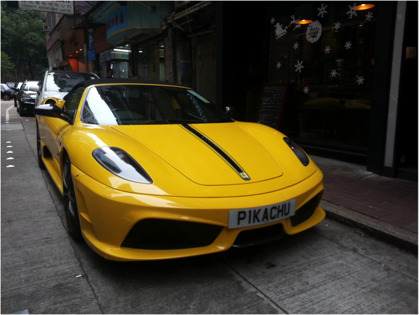 hong kong license plates pikachu