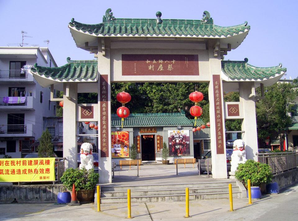 village-houses-hk