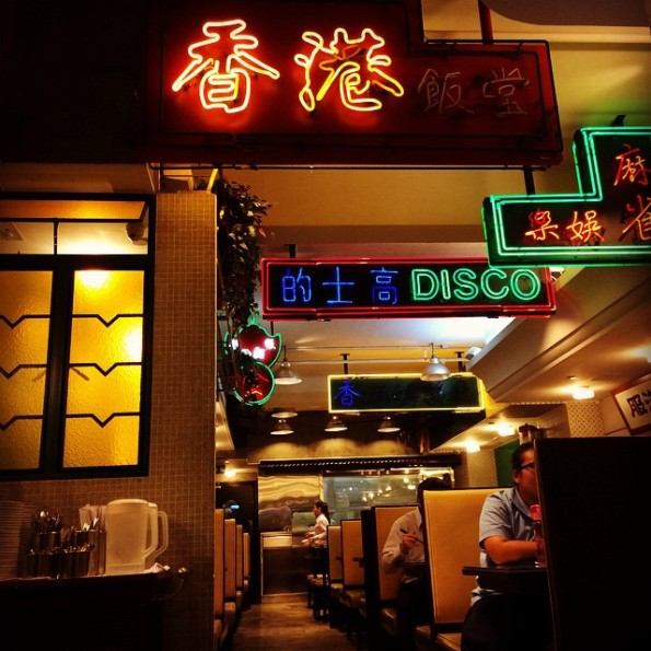 hongkongcanteen