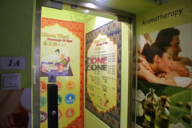 Shall asian massage listing hong kong have