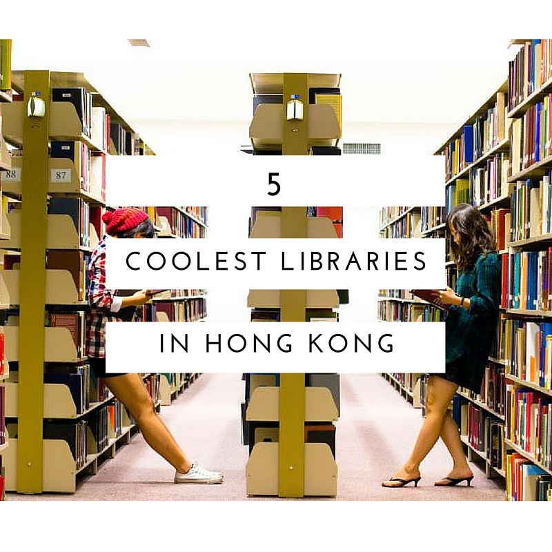 libraries cherry wong flickr cc