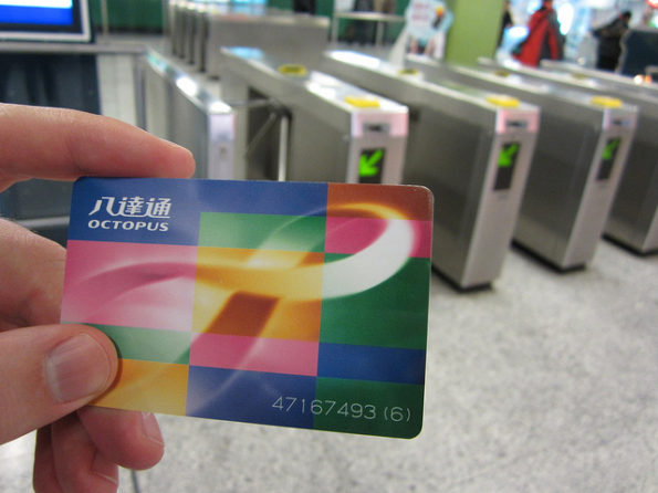 Hong Kong MTR Octopus Card