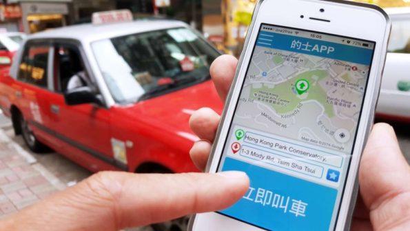 Hong Kong Taxi App