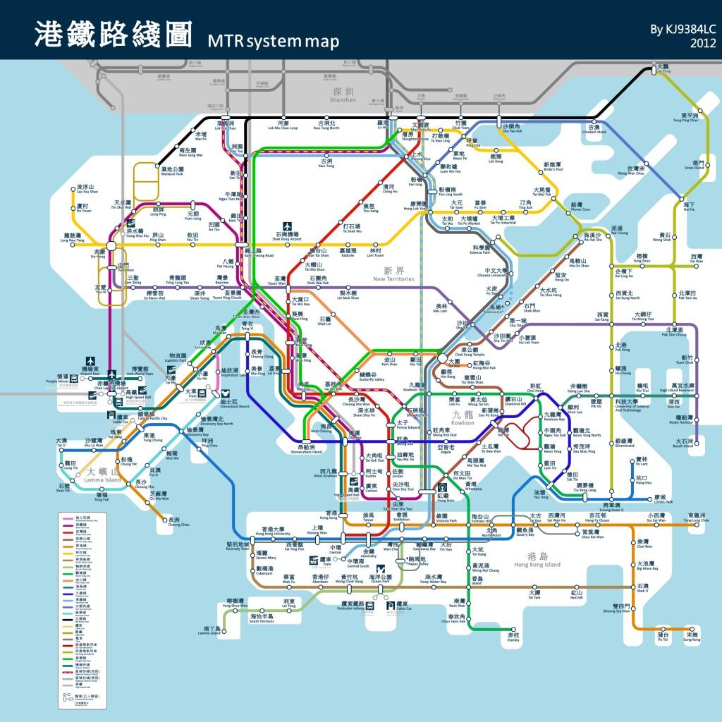Hong Kong Subway Map Download.Simple Hong Kong S New Mtr Map Railway Lines Handbook Spacious