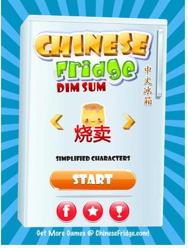 chinese-fridge-dim-sum