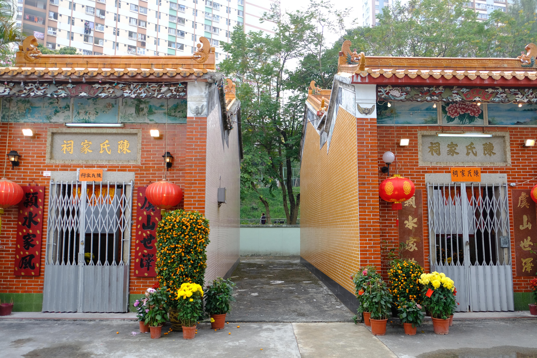 Chan's ancestral halls.