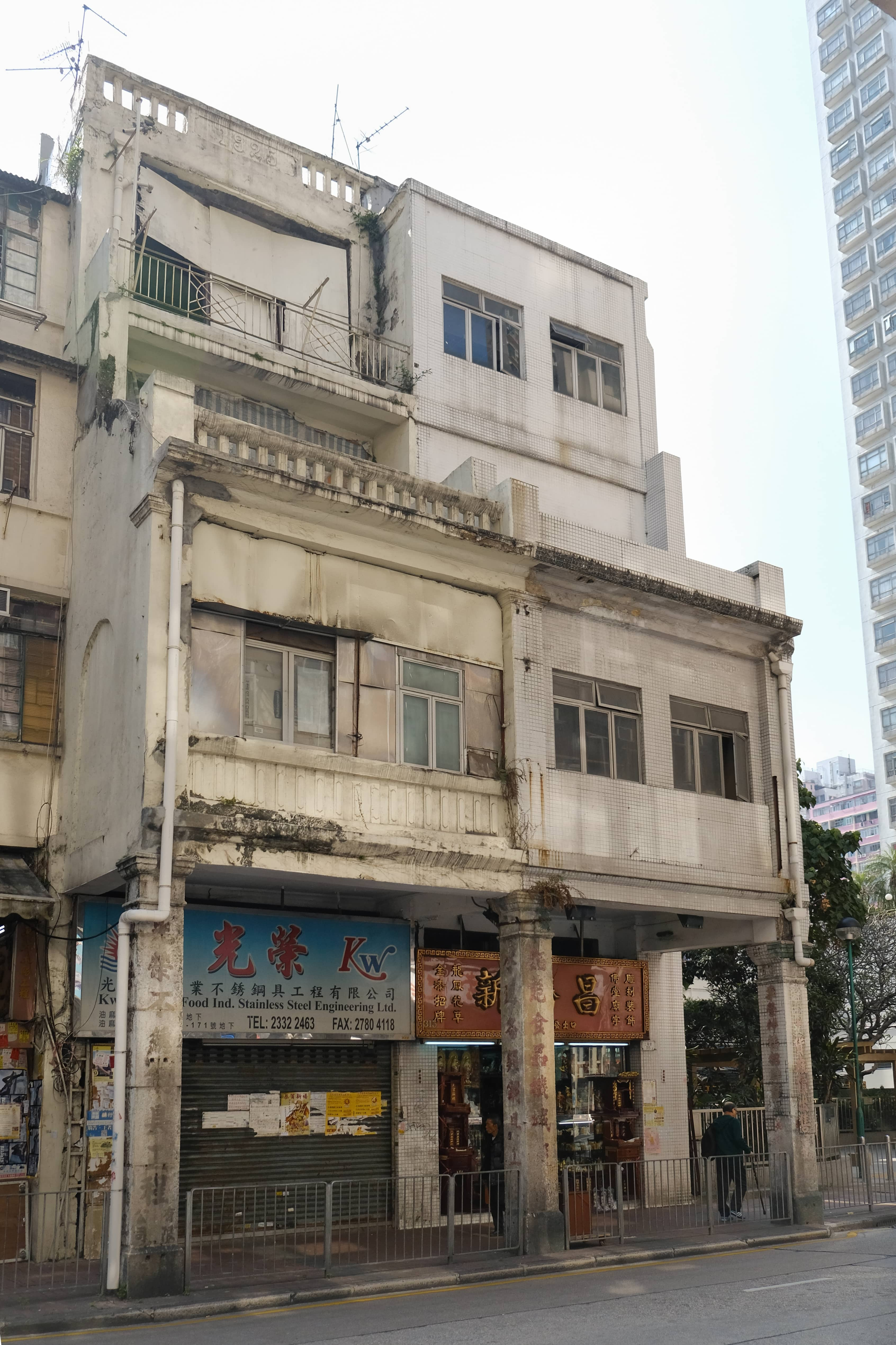 tenement buildings in hong kong Hong kong statistics browse by statistical subject housing and property  overview housing and property print.