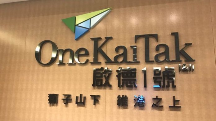 China Overseas Land & Investment will release for sale an additional 119 units on Sunday at its One Kai Tak project phase two. Image from HK01.