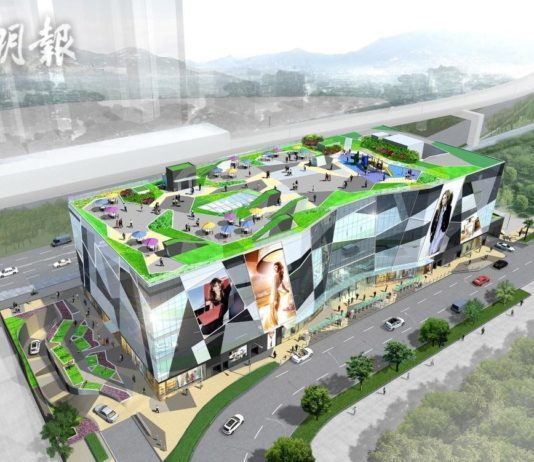 """We Go Mall"" in Ma On Shan is conceived to be like this."