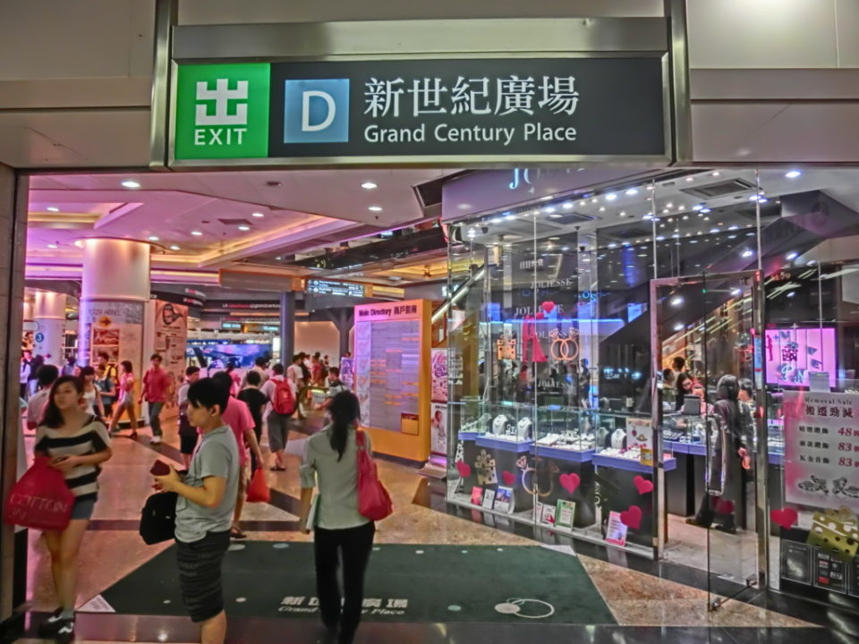 5 Reasons Why You Should Move to a Mong Kok Apartment