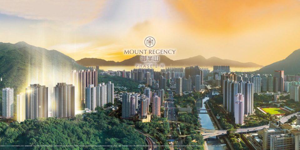 Spacious-Mount-Regency-II