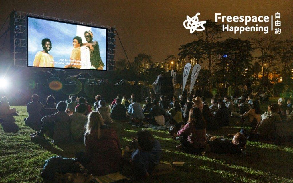 戶外電影院將會放映兩齣以真實故事為背景的電影。圖片來源:西九文化區。