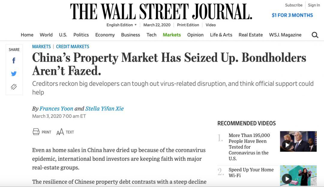 中國房地產交易量雖然幾乎停滯,但對房地產價格的影響尚不明顯