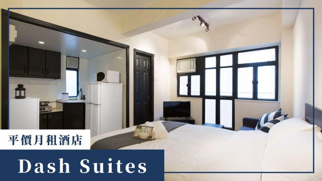 Dash Suites