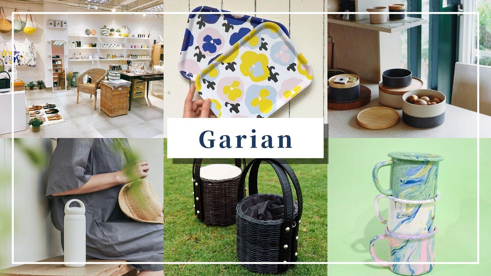Garian