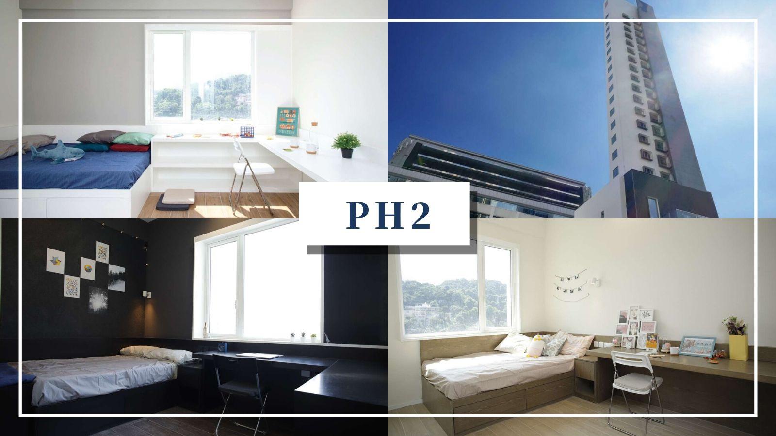 香港青年協會青年宿舍計劃PH2