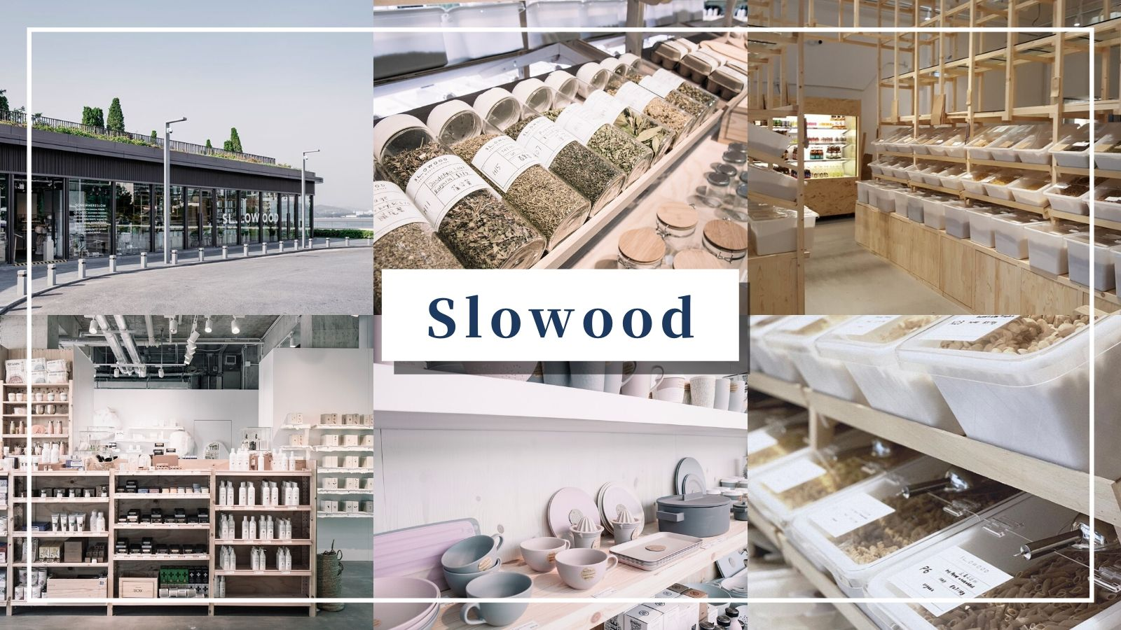 Slowood