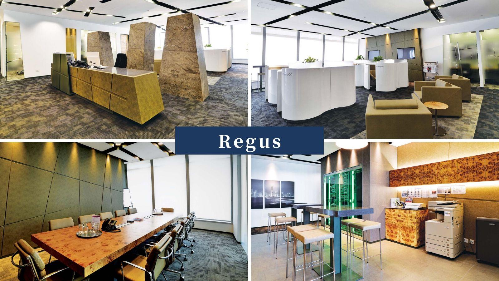 時租會議室推介Regus HK