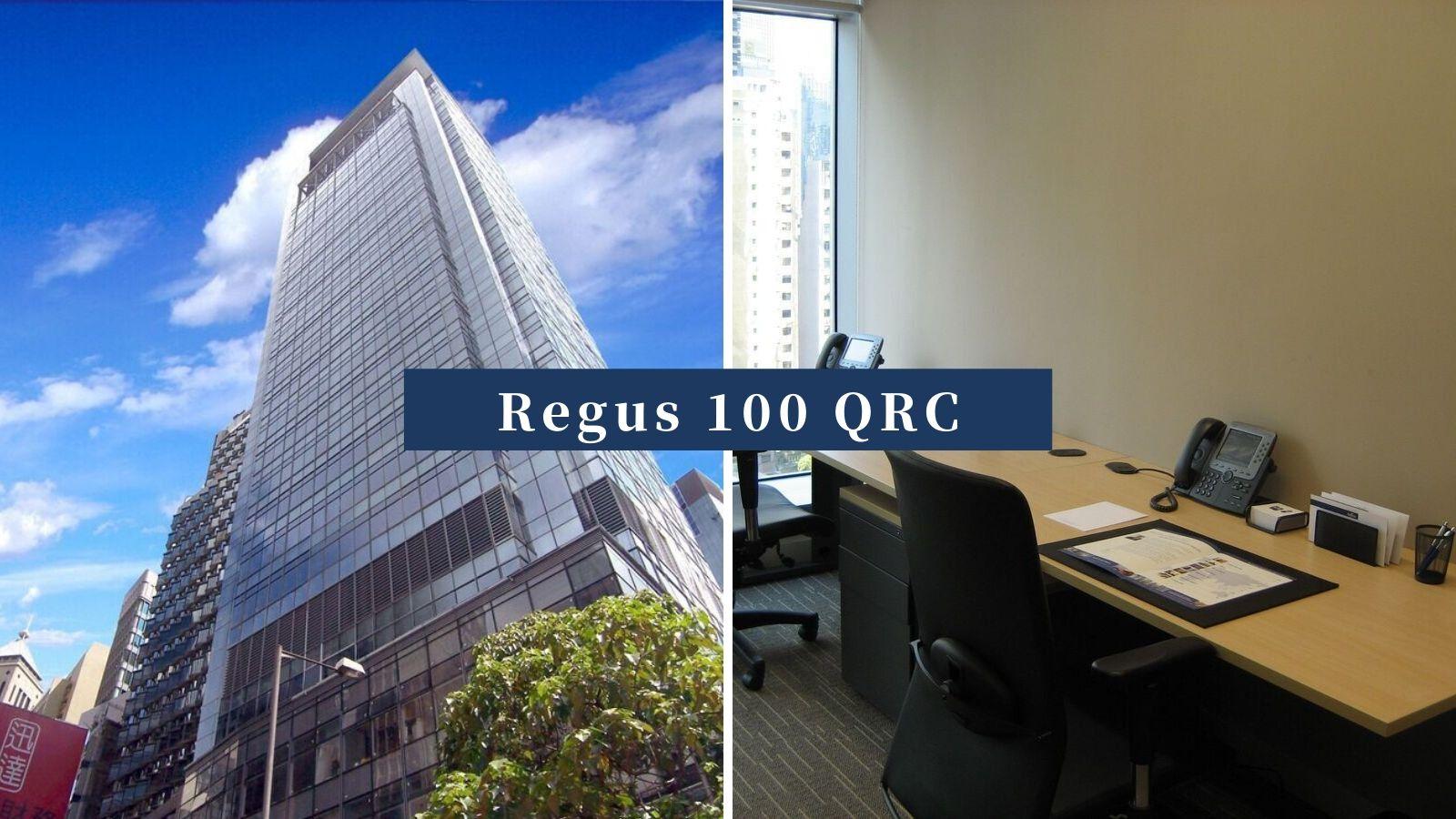 Regus 100 QRC