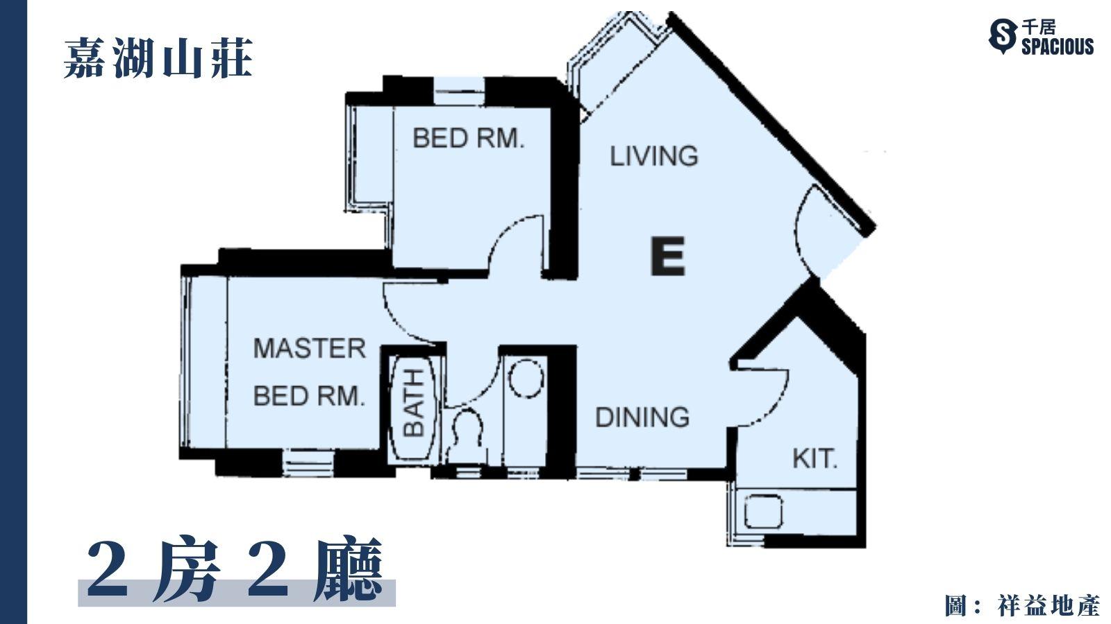 嘉湖山莊-2房2廳平面圖