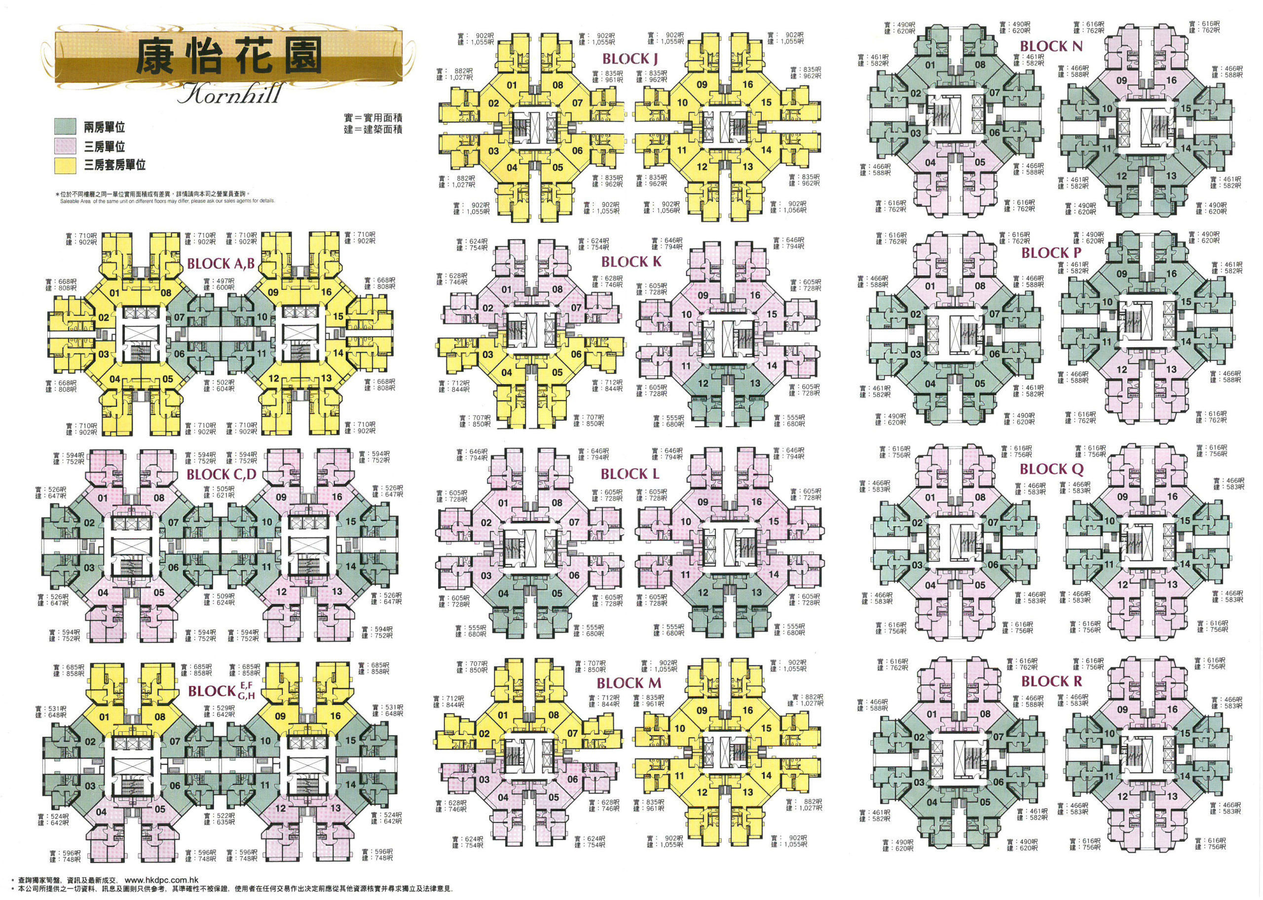 康怡花園平面圖