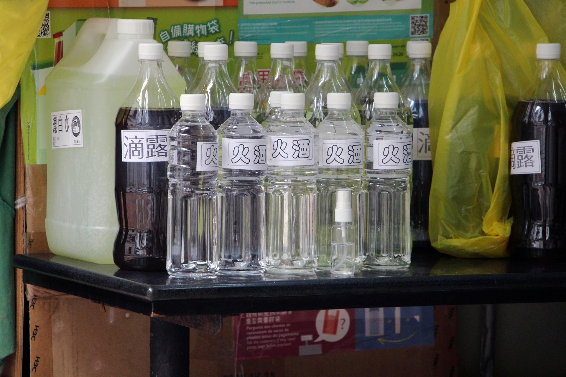 清潔劑須得EPA註冊