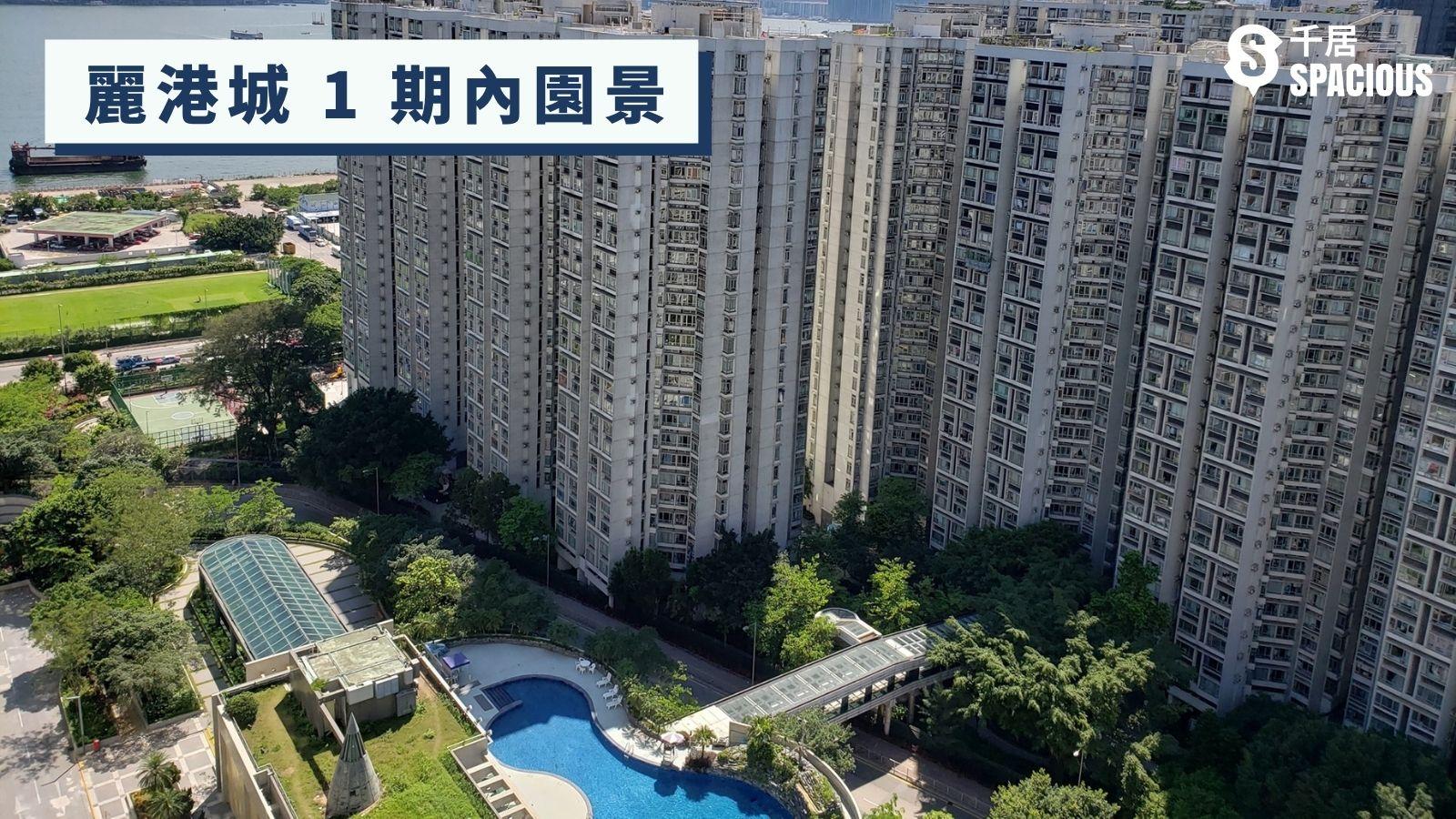 麗港城 1 期內園景