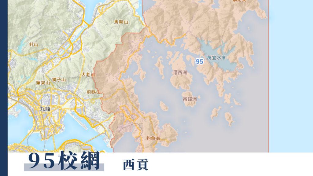 95校網地圖