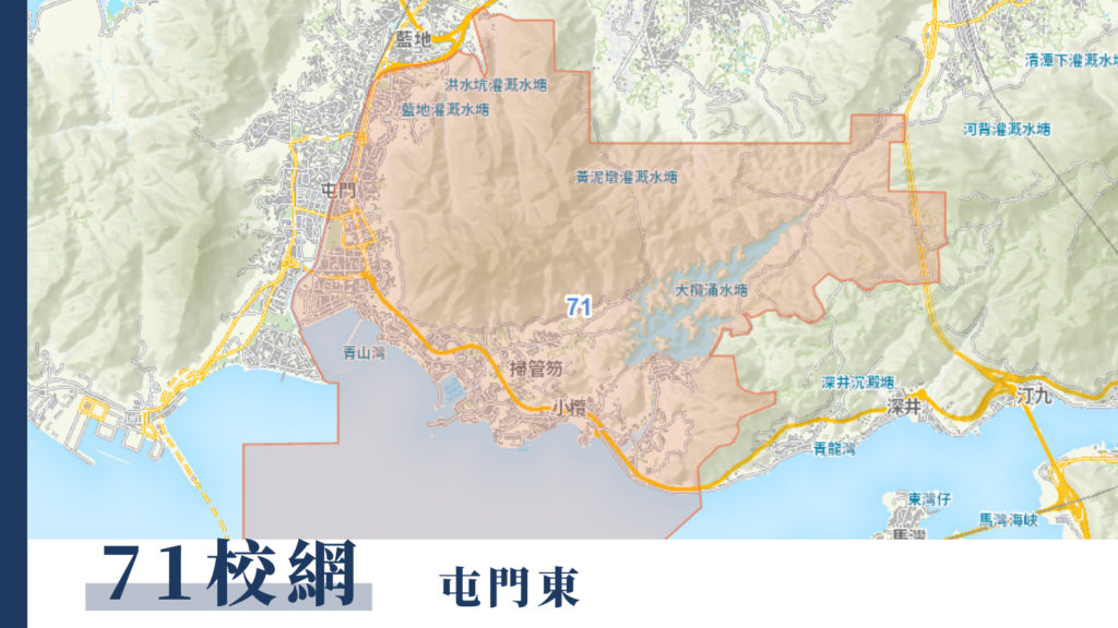 71校網地圖
