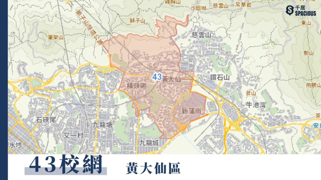 43校網地地圖