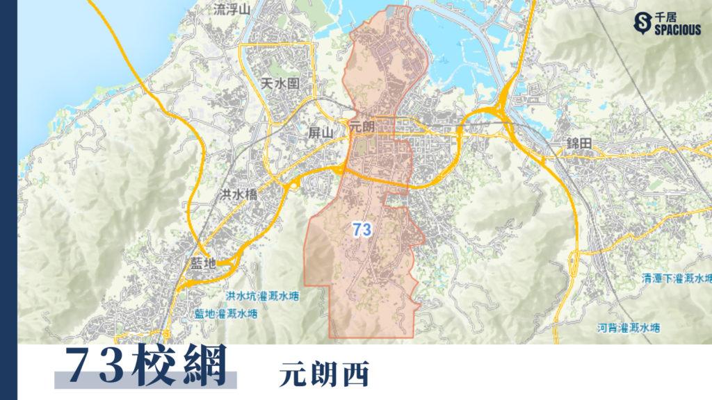 73校網地圖