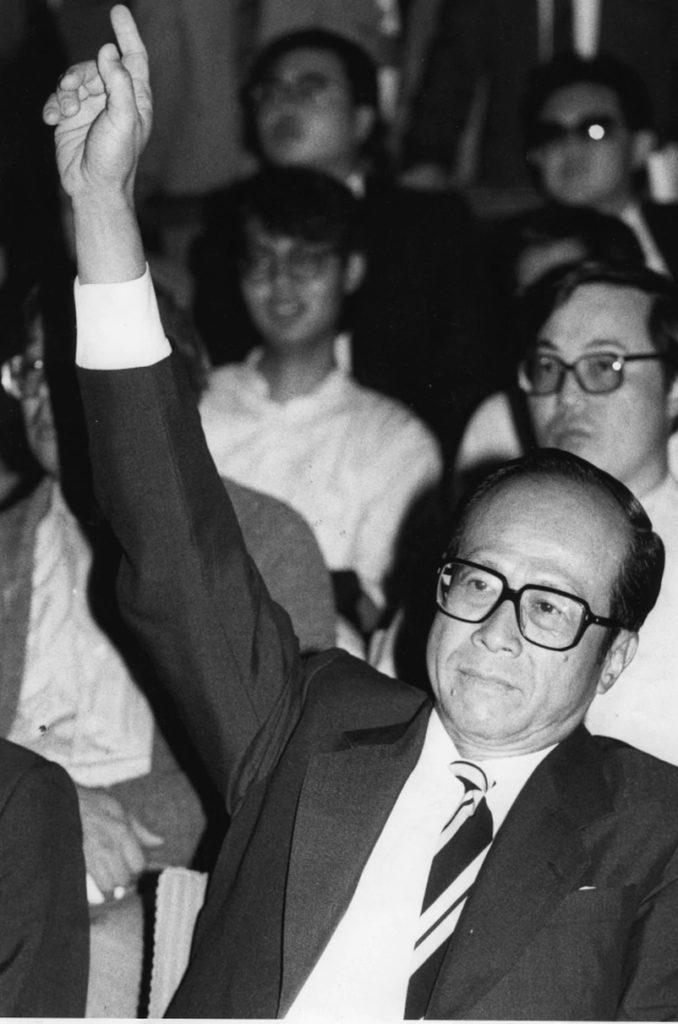 1981年-李嘉誠